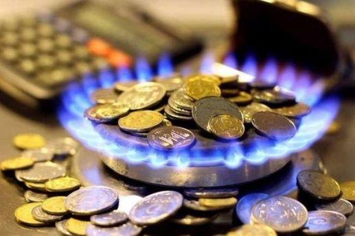 Ціни на газ в Україні знизяться до 2020 року