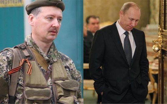 Гіркін розчарований заявою Путіна про введення миротворців на Донбас