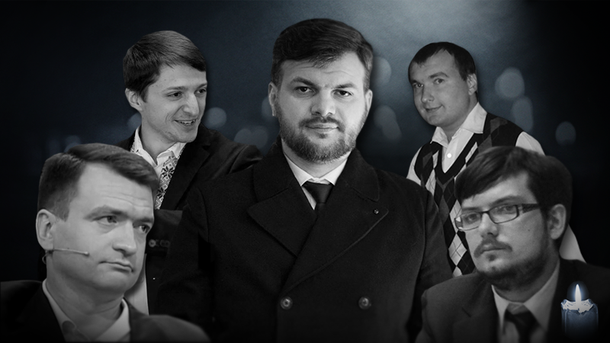 У ДТП на Рівненщині загинули політологи і журналіст