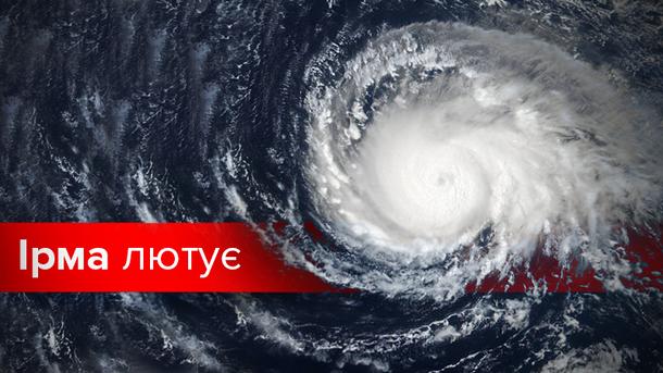Ураган Ирма: мощность и куда направляется