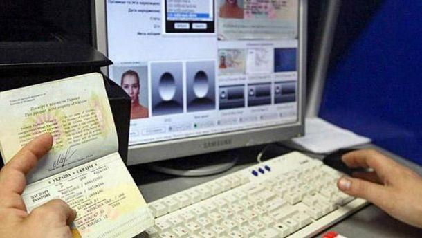 Биометрический контроль на границе с Украиной