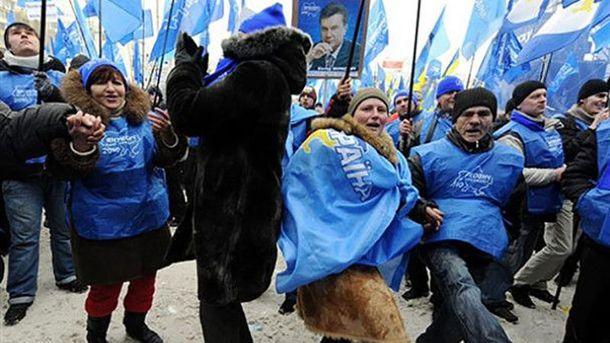 Киевский суд взялся заиск озапрете «Партии регионов»