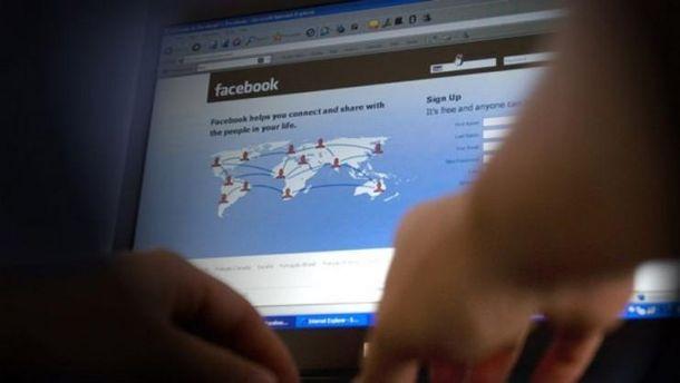 В Facebook предполагают, что Россия могла вмешаться в выборы президента США с помощью политрекламы