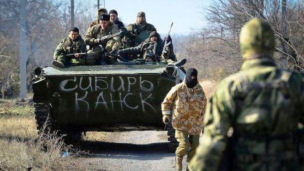 Російські війська на Донбасі – причина невиконання АТО