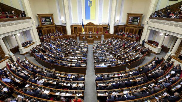 Петро Порошенко виступає перед Верховною Радою