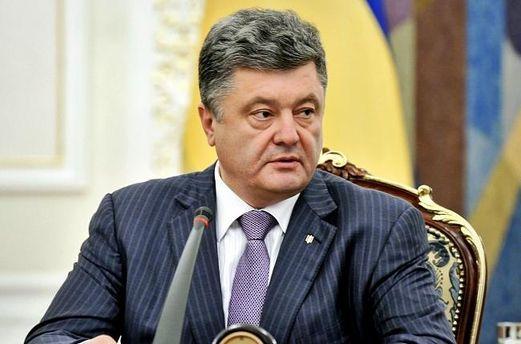 Петро Порошенко готовий представити своє бачення реінтеграції окупованих територій