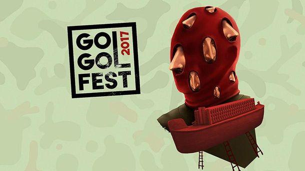 Гогольfest 2017 в Киеве