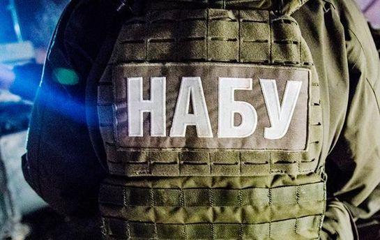 """НАБУ задержало подозреваемого по """"газовому делу Онищенко"""", которого не могло найти более года"""