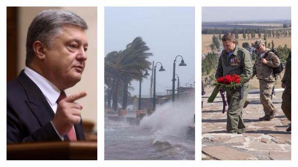 Главные новости 7 сентября в Украине и мире
