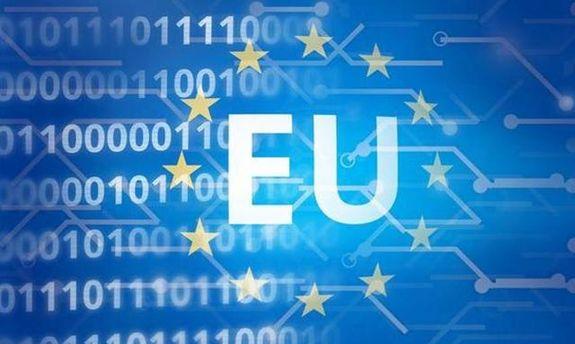 ЄС провів кібернавчання