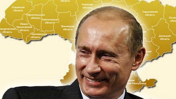Путін намагається ізолювати Україну
