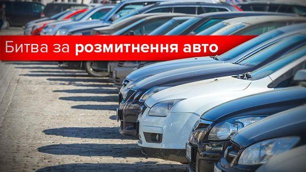 Авто на иностранной регистрации снова
