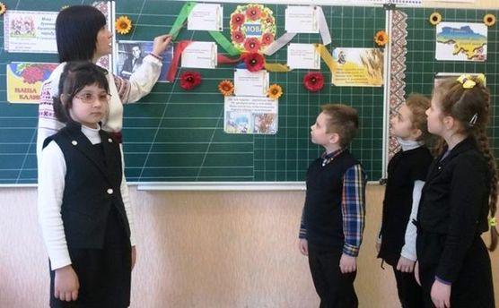 В Херсоні звільнять директорів шкіл, які не перейшли на українську мову (ілюстративне фото)