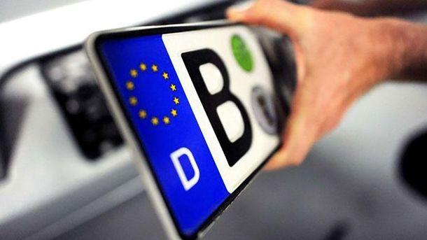 Авто на єврономерах можна буде розмитнити за 1 тис. євро