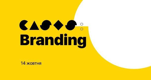 CASES: Branding.