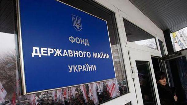 ВУкраинском государстве подготовили кпродаже три большие госкомпании