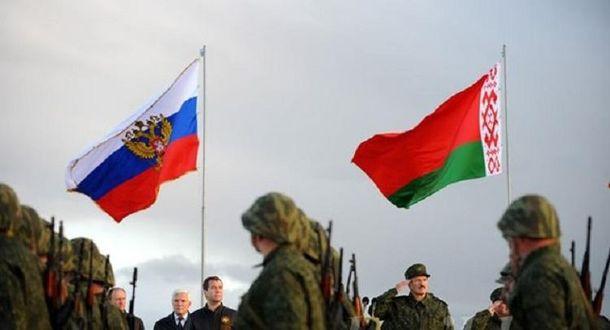 Протест проти російсько-білоруських навчань