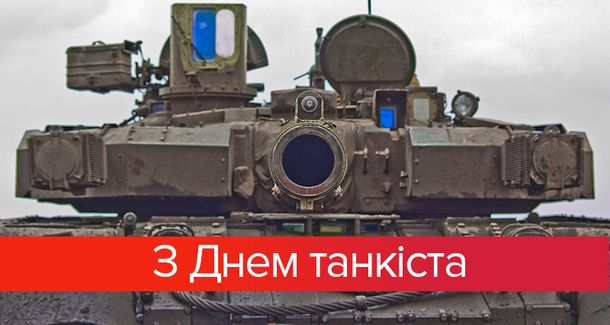 """До дня танкіста """"Укроборонпром"""" представив вражаюче відео"""