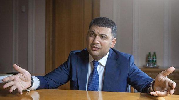 Гройсман назвал причины поднятия цен вУкраинском государстве