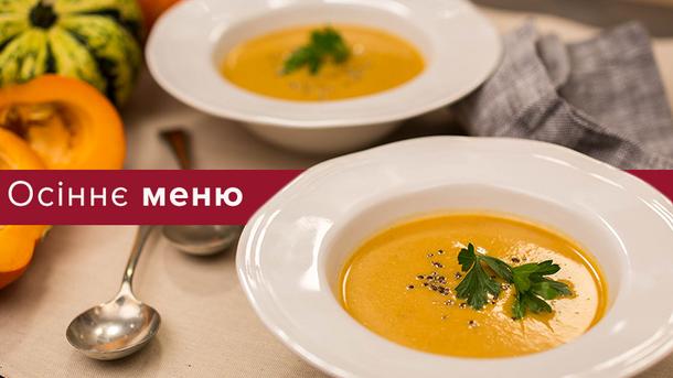 Рецепты тыквенных супов