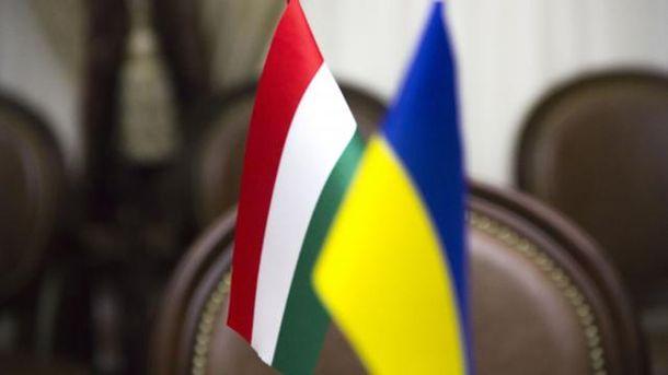 Угорщина поскаржилась на Україну в ОБСЄ, ООН та Євросоюз