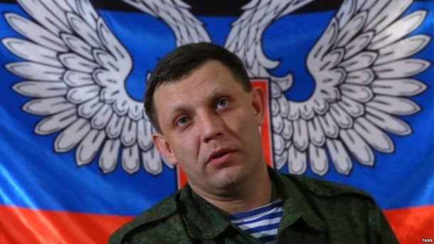 Захарченко ищут замену?