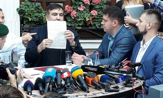 Саакашвілі підписав у Львові протокол про незаконний перетин кордону