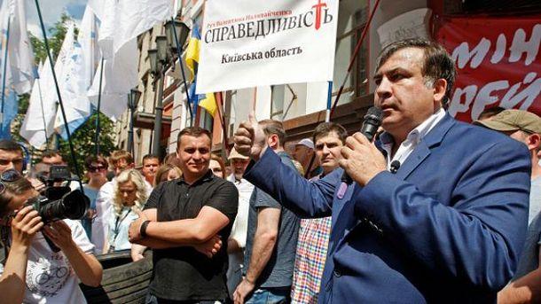 Саакашвілі провокує повстання в Україні