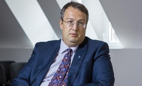 Геращенко прокоментував заяву Сакварелідзе про затримання соратників Саакашвілі