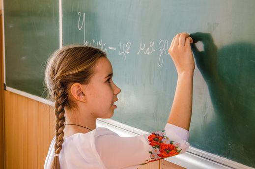 Мовою навчання в Україні буде українська
