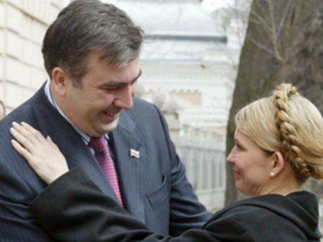 Міхеїл Саакашвілі й Юлія Тимошенко