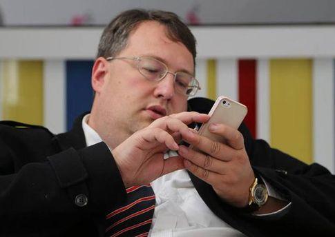Геращенко поймали на лицемерии в заявлениях о Саакашвили