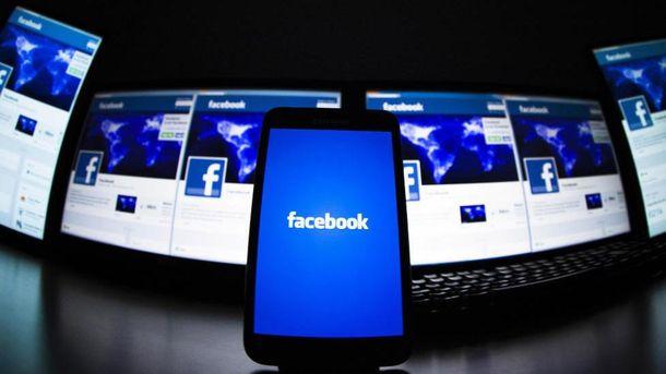 Социальная сеть Facebook оштрафовали: власти Испании взыскали 1,2 млн долларов