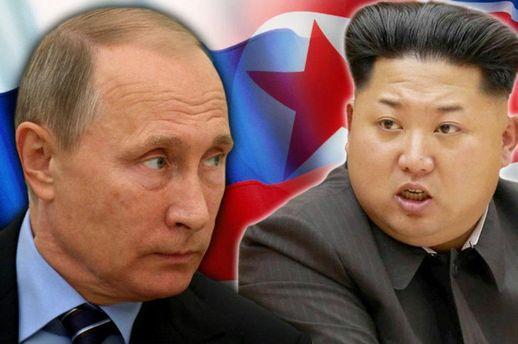 Росія таємно послаблює санкції проти КНДР