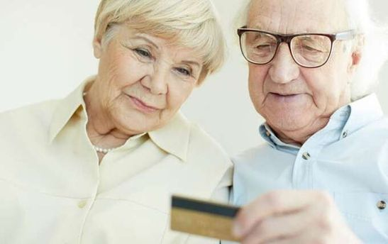 Коли парламент розгляне пенсійну реформу