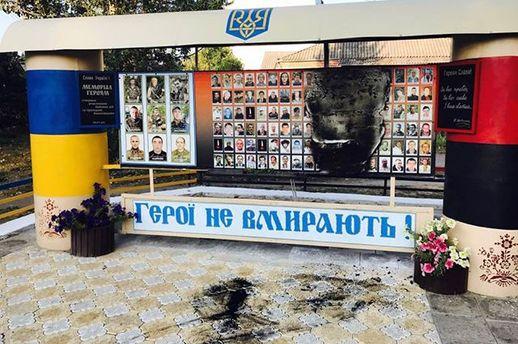 На Одещині вандали спалили меморіал українським героям