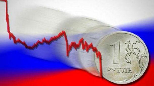 Как пострадала экономика России из-за аннексии Крыма
