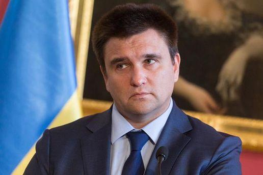 МИД Украины контактирует с партнерами относительно учений