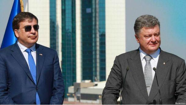 Міхеїл Саакашвілі і Петро Порошенко