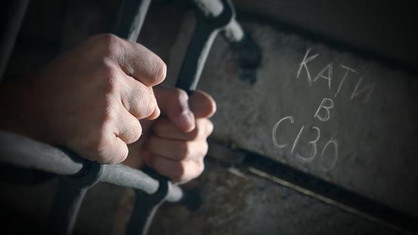 Злочини в українських СІЗО
