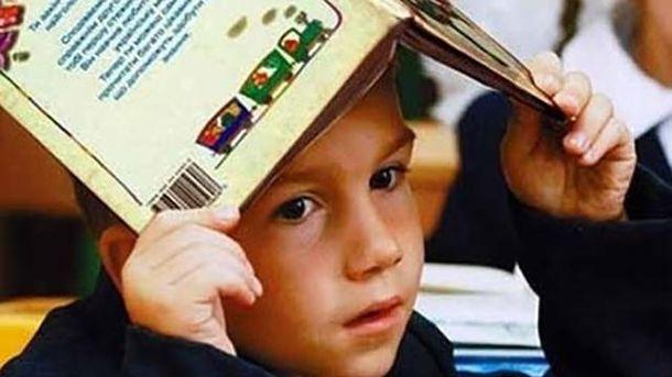 Майже кожен десятий учень в Україні навчається російською