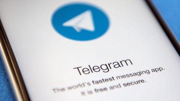 Юзеры Telegram в РФ докладывают осбоях вработе мессенджера