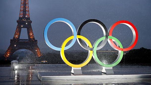 Олімпійські ігри 2024 року відбудуться уПарижі - МОК