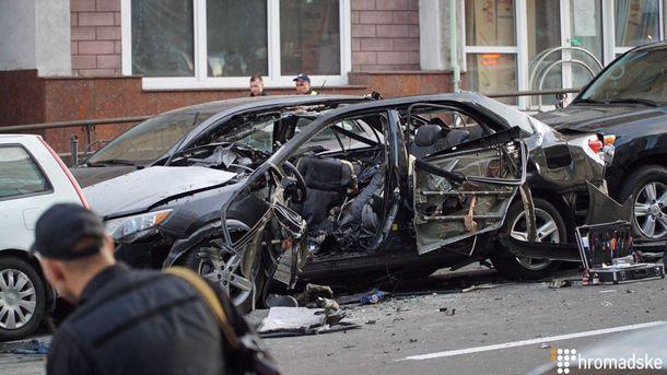 Взрыв машины в Киеве