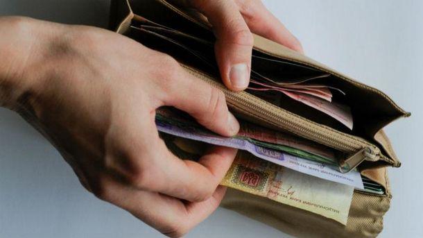 В Украине минимальная зарплата в 2018 году может снова вырасти