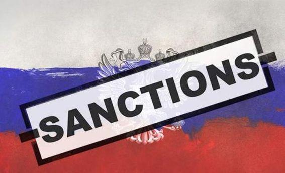 Рада ЄС продовжила санкції проти Росії