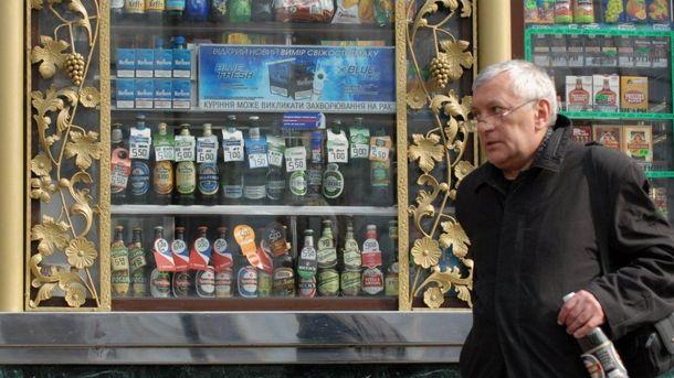 Алкоголь теперь не продают в киевских МАФах