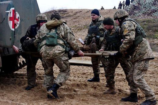 Бойцы АТО получили ранения