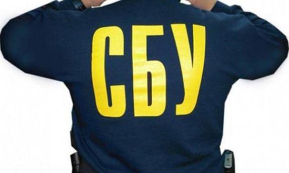 СБУ спростовує звинувачення Саакашвілі