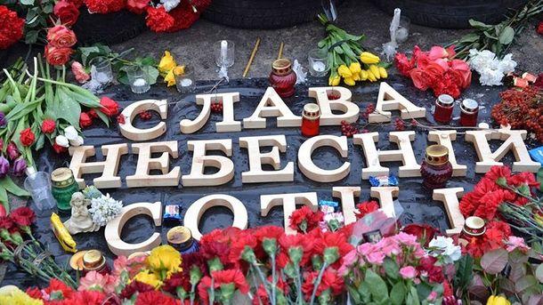 Київрада виділила 1,22 гавцентрі міста під музей Революції гідності